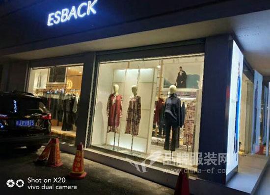 祝贺伊思君凯时装品牌强势入驻黄山商贸城步行街!