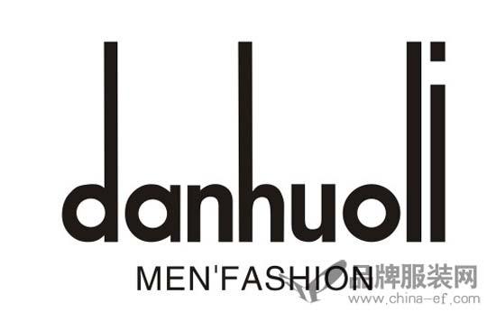 奢侈品牌Dunhill成功打赢中国商标侵权战 并获赔1000万