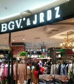 恭贺BGV&JRDZ郴州友谊阿波罗店开业大吉!