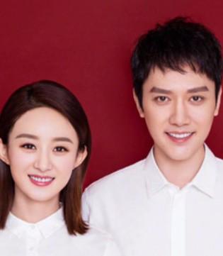 冯绍峰赵丽颖结婚了 两人名下资产过亿拥有多家公司