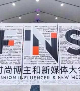 中国时尚博主遭多轮洗牌 还能走得更远吗?