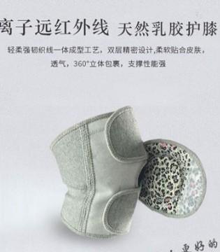 娇诗博护膝宝 让你拥有更舒适安全的健身体验