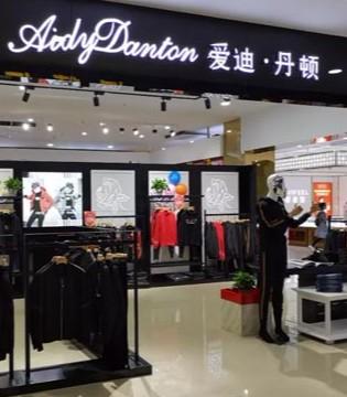 男装市场集中度呈现上升 2020年零售规模预计达9793亿