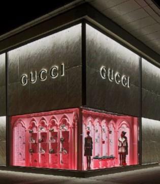 因假货泛滥 奢侈品牌古驰Gucci不与阿里巴巴和京东合作