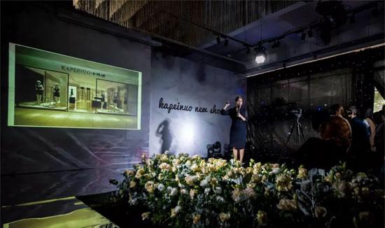 KAPEINUO卡佩诺2019春夏新品发布会完美落幕