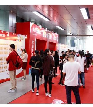 2018京正・广州孕婴童展即将在广州开幕