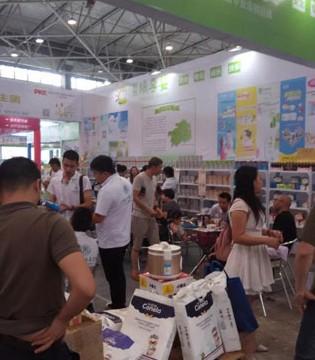 2018京正・贵州国际孕婴童品牌博览会筹备进入冲刺阶段
