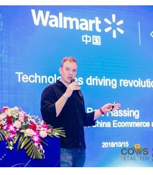 中国零售科技决策者峰会2018在沪圆满落幕