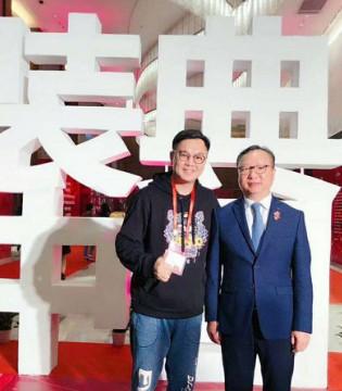 热烈祝贺小猪班纳董事长成为中国服装协会副主任委员