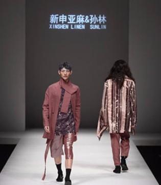 """七载时尚梦 今朝麻印象 热衷""""设计""""的新申玩什么?"""