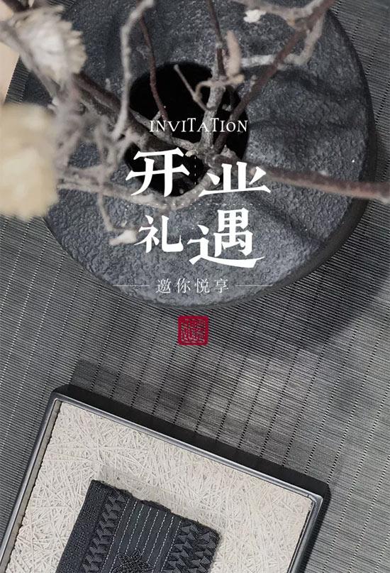 皑如湖南江永店:全新启幕 邀你悦享开业礼遇