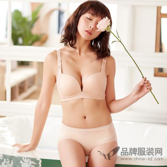 玫瑰春天品牌内衣 细心呵护你的胸部健康