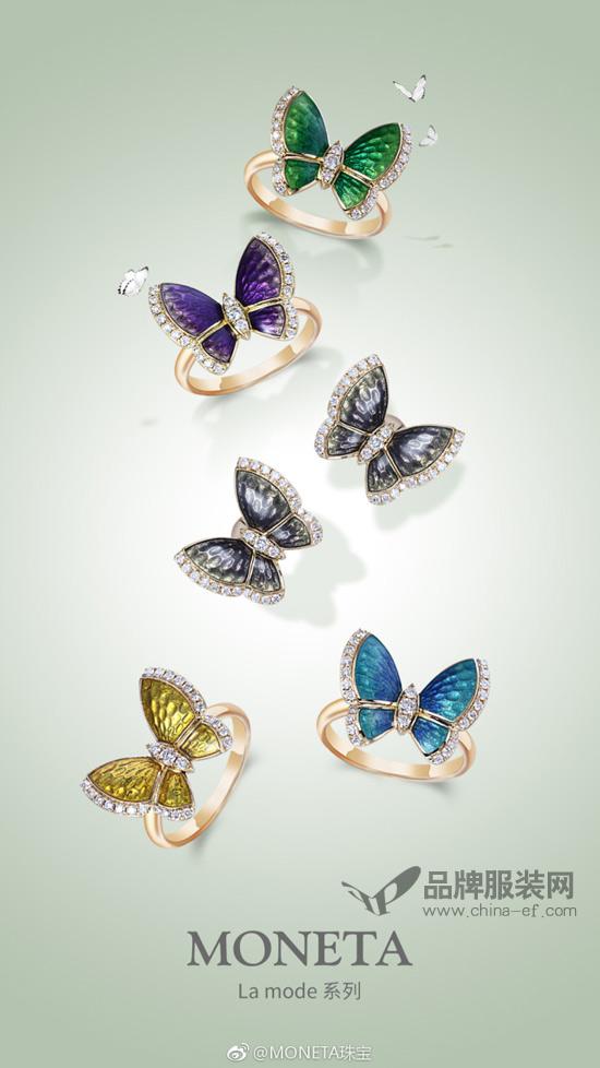 来自比利时的MONETA珠宝 探究你的专属女王范