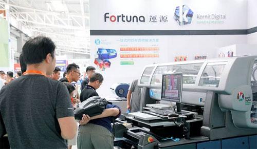 官宣2019青岛纺织品印花工业展正式启动