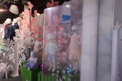 天丝亮相2019中国国际时装周以无界定义时尚新森活