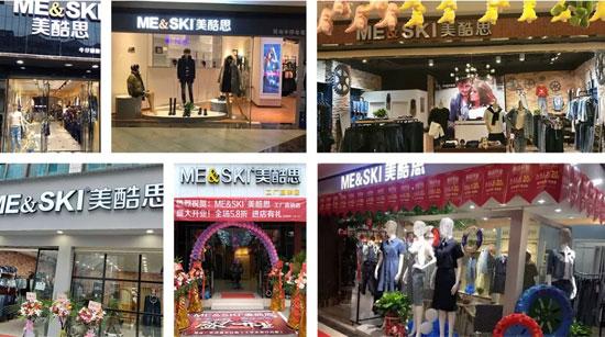 美酷思:服装行业是个永恒的朝阳产业