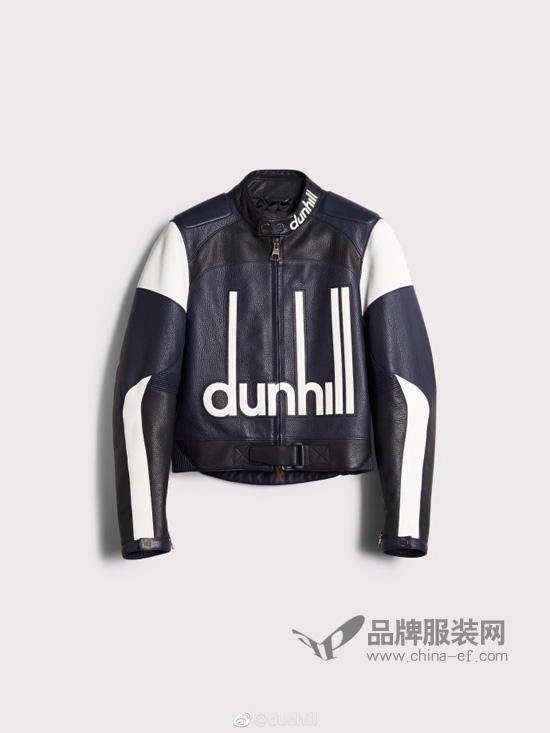 Dunhill 精选时尚新品快来get一下