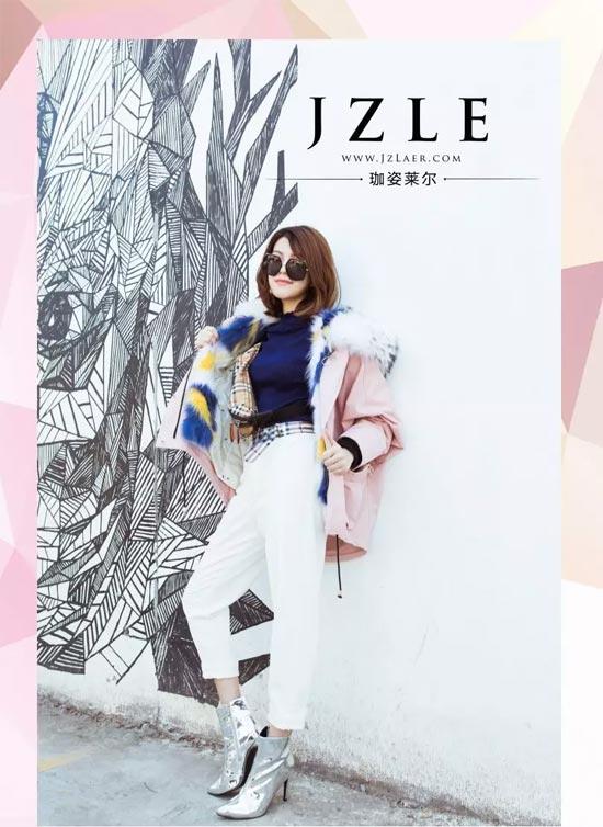 PAPKA【珈姿莱尔】派克服 引领纽约高街新时尚