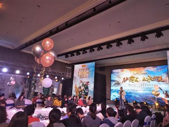 奥维丝丽2019春夏新品发布会暨落地辅导训练营闪耀山东
