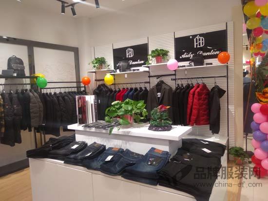 惊喜不断!热烈祝贺爱迪丹顿3家店铺盛大开业!