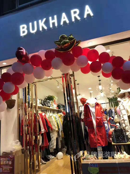 热烈祝贺BUKHARA布卡拉贵阳龙里店正式开业!