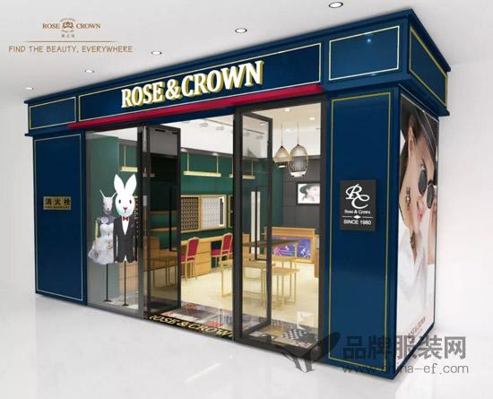 ROSE&CROWN进驻柳州城中万达 优惠多多