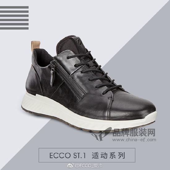 ECCO潮靴焕新 让你型尚一整个秋冬