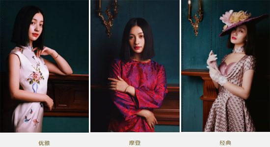 2019SS上海高定周丨婉�B玺 上海小囡从时光中走出来