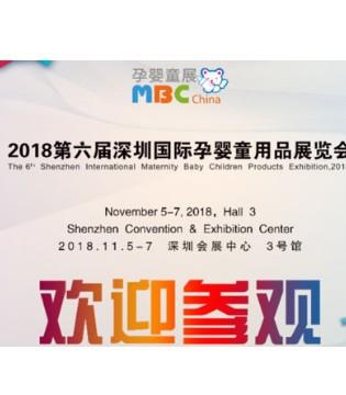 2018深圳国际孕婴童用品展圆满落幕