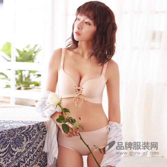 换新衣服的同时 别忘记来玫瑰春天把内衣也换新