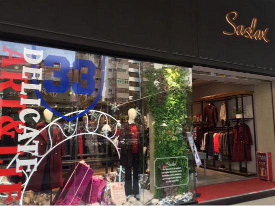 购物狂欢节+新店开业 莎斯莱思让你在双11真正赚到底!