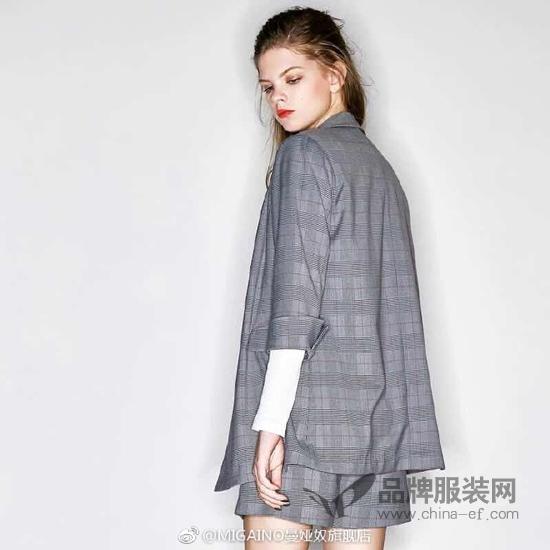 MIGAINO:与时尚对话才能脱颖而出