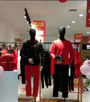 热烈祝贺MUUZI木子时装陕西榆林店正式营业!