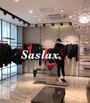 服装业变革大潮 Saslax为什么加速拓展市场步伐?