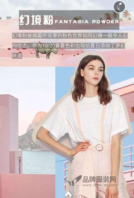 依贝奇女装19夏季新品发布会将于12月1日震撼来袭!