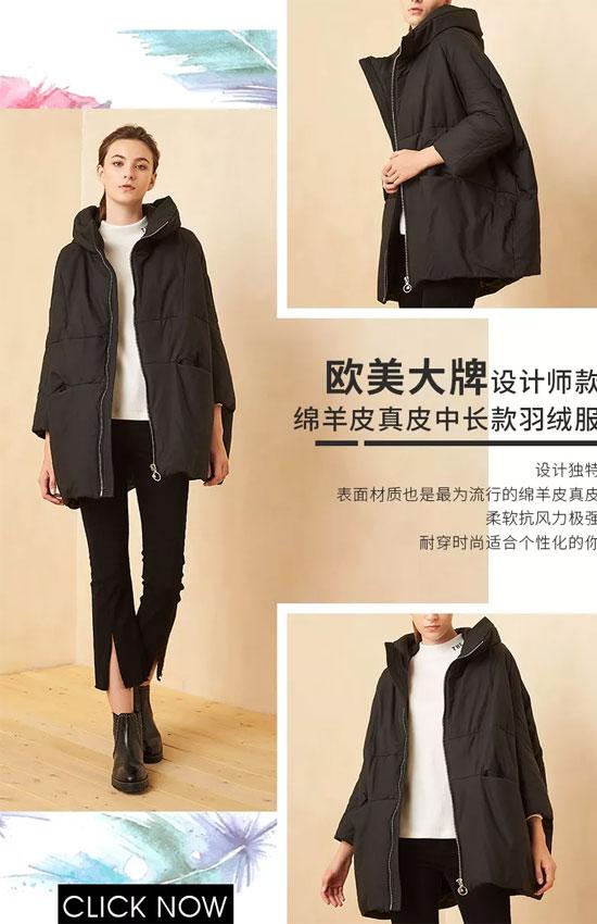 ai嘉生活馆:冬季时尚圈 不惧寒风!