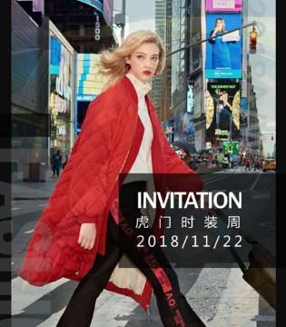 11月22日虎门时装周ANOTHER ONE女装来啦!