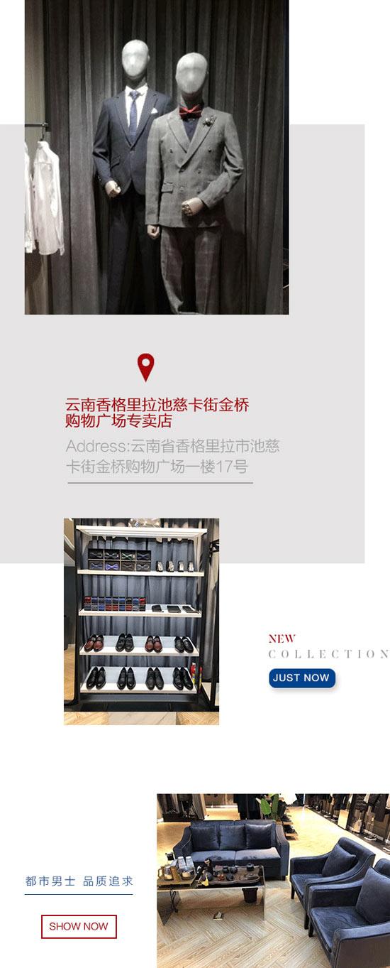 新店开业 | GD&ZS 探索时尚新定义