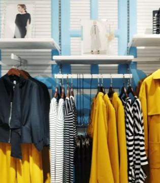 佰莉衣橱品牌女装——简单化生活已成主流