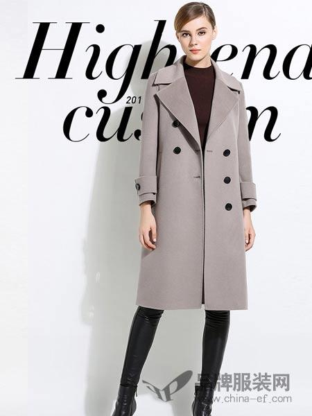 依贝奇大衣有品格 高级质感温暖御寒
