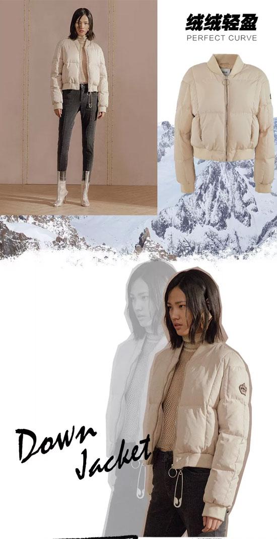 "MIGAINO:""羽""众不同的它 陪你时髦又温暖的入冬啦!"