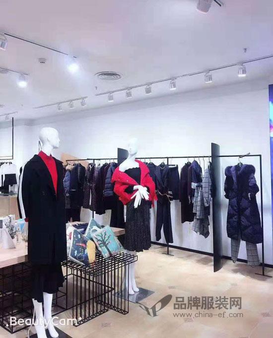 喜讯!朗黛国际潍坊市世纪泰华广场二楼新店盛大开启!