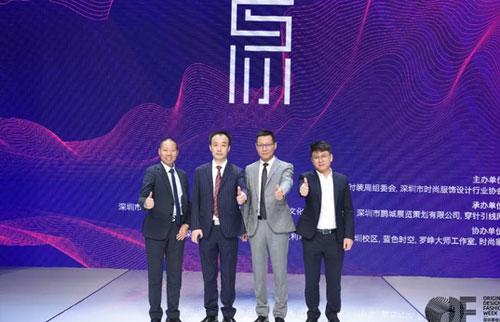 2018中国深圳服装原创设计大赛――精英邀请赛圆满落幕!