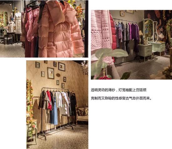 NEW OPEN | FEXATA Dec.迎来9家新店开业
