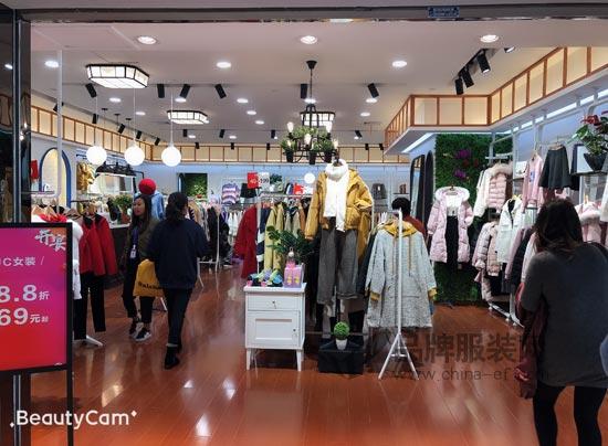 U-Cevel女装浙江宁波新店盛大开启 欢迎前来选购!