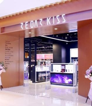 "REOAR KISS落�舻轮� �_��""玩美""新�r尚"