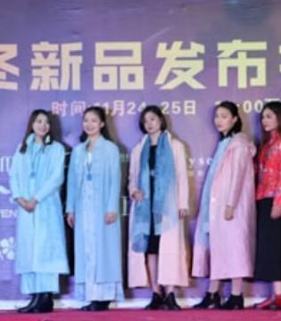 曼茜纱品牌女装 2018冬装惠州秀场