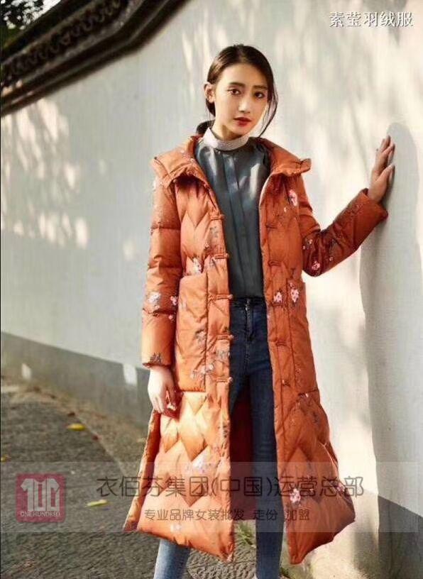 无论是欧美还是日韩 衣佰芬各类女装等着你来选