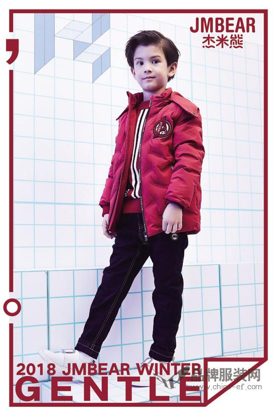 杰米熊童装:童年要有一个快乐时光