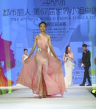 潮尚飞助力第67届世界小姐中国总决赛